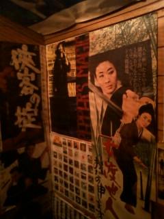 bar Trash (鶴岡)
