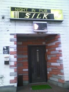 羽後本荘 SILK