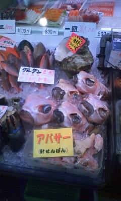 牧志公設市場の魚屋さん